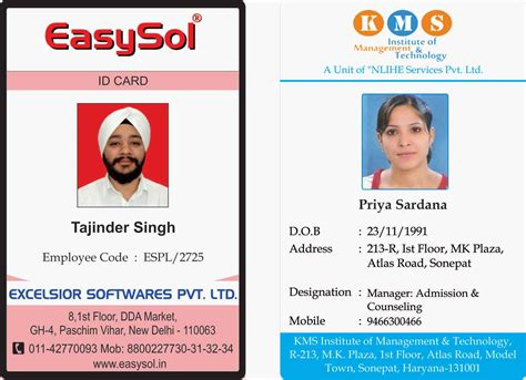 Company Identity Cards Templates by Id Cards Identitycards