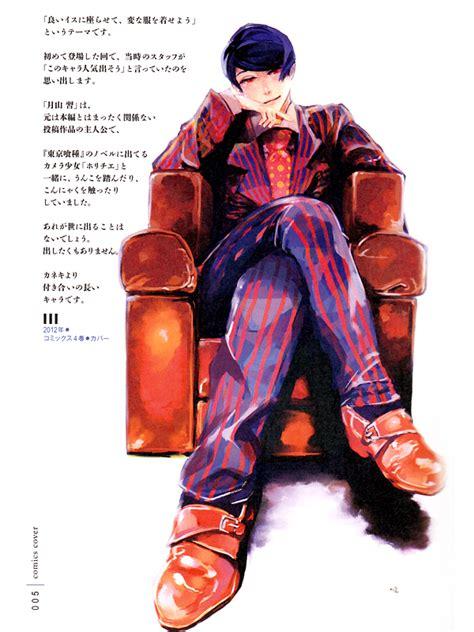 tokyo ghoul illustrations zakki books tokyo ghoul zakki book anime books