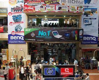 Printer Epson Hi Tech Mall Surabaya Promo Harga Obral Di Hi Tech Mall Surabaya September Daftar Harga Tarif