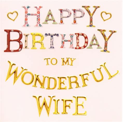 Happy Birthday To My Card 100 Happy Birthday Wishes To Wife Funny Husband Images