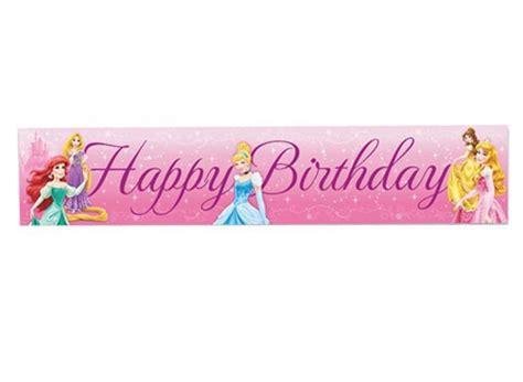 disney princess printable birthday banner disney princess happy birthday banner