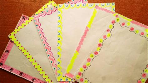 How To Make A Paper Design - border designs border designs for project border