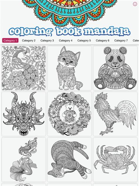 stress less coloring book 30 intricate detail page mandalas for coloring in for relaxation and stress relief books app shopper mandala coloring book calm stress relief for