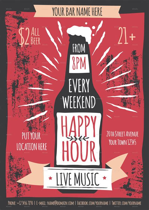 happy hour flyer template by me55enjah graphicriver