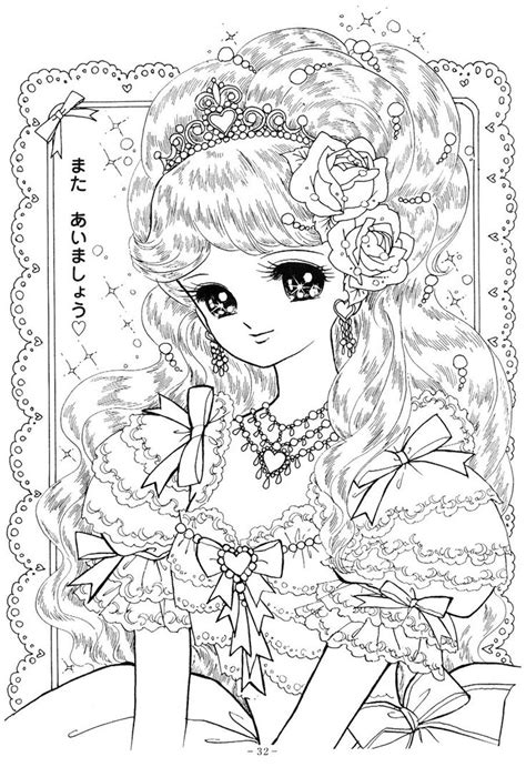 Colouring Book Sweet Princess 276 best anime coloring pages images on