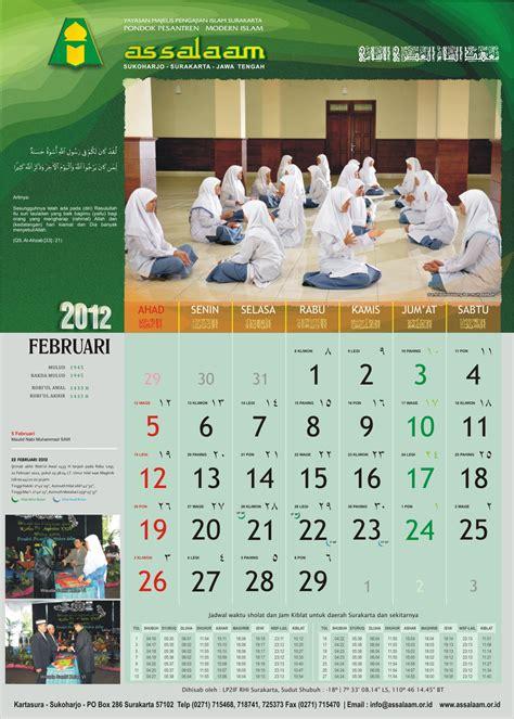 download kalender 2013 lengkap hijriah masehi jawa mymisfah download kalender 2012 lengkap hijriah masehi