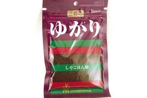 Mishima Yukari Shiso Rice Topping mishima rice seasoning mix perilla falvor yukari furikake 0 92oz 3 units 074410380212