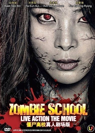 download subtitle film korea zombie school pinterest the world s catalog of ideas