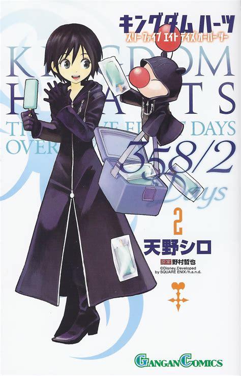kingdom hearts 358 2 days kingdom hearts 358 2 days vol 2 cover revealed