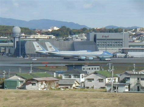 Lu Led Itami Osaka Intl Airport