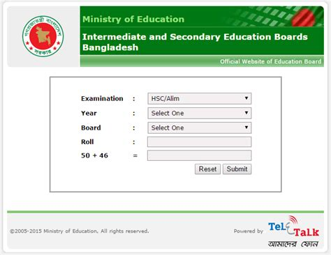bangladesh porisonkhan buro result 2016 hsc result 2016 bangladesh and educatonal site in
