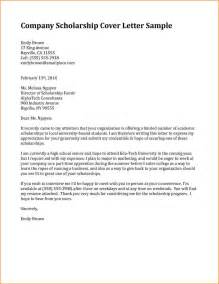 cover letter for award application cover letter for award application
