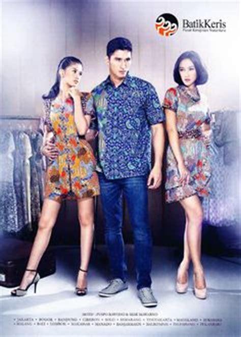 Batik Pitaloka Etnic 1000 images about batik keris on wax kebaya
