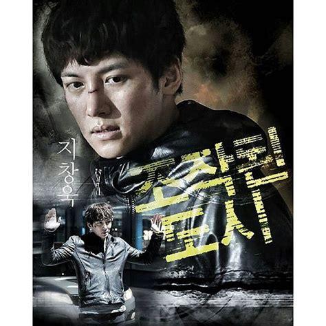 film korea fabricated city 2016 h 225 tborzongat 243 an j 243 box office rem 233 nys 233 gei a koreai