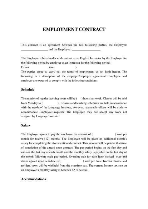 business agreement between two parties savesa