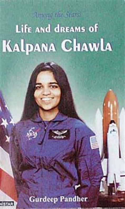 Essay On Kalpana Chawla In by Essay Writing Kalpana Chawla