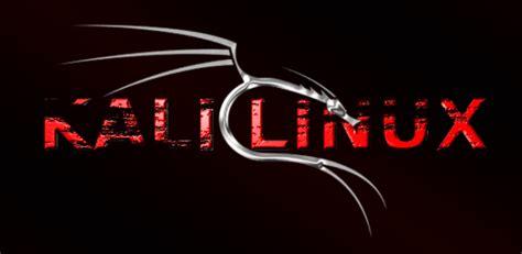 Imagenes Virtuales De Kali Linux | blog elhacker net kali linux 2016 2 ya est 225 disponible