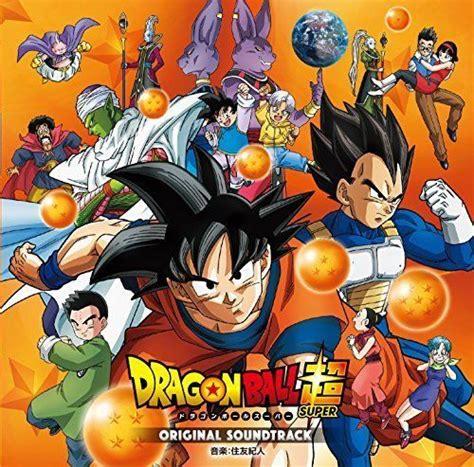 anime japanese music 381 best japanese game anime music images on pinterest