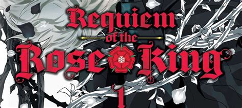 requiem after the purge volume 1 books requiem of the king volume one review three if by space