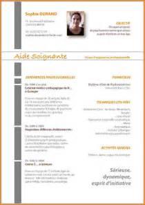 Curriculum Vitae Uk by 13 Id 233 E Cv Modele De Facture