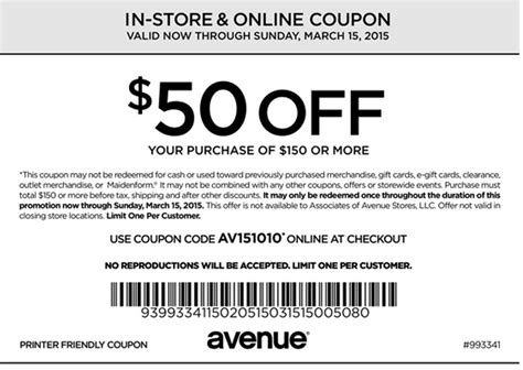 Avenue Printable Coupons