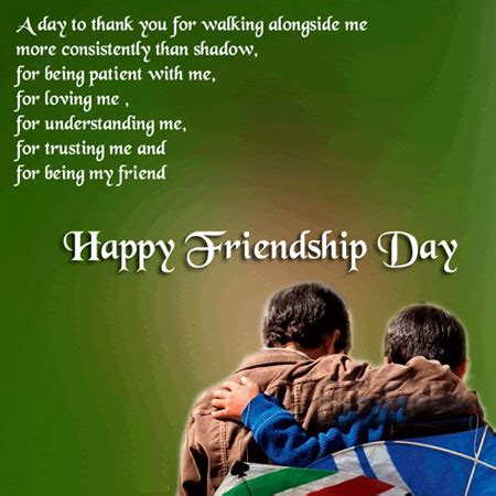 friendship day scraps sms latestsms in