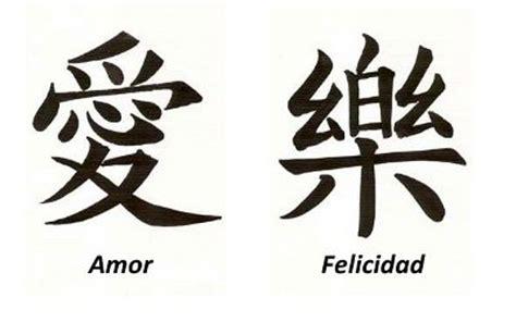 Imagenes Simbolos Chinos | pin simbolos chinosfotos y imagenes fotos de chinos ecro