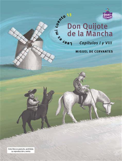 don quijote de la mancha lectura en linea don quijote de la mancha maguared