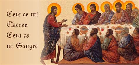 imagenes de jesucristo en jueves santo image gallery jueves santo