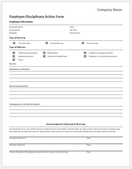 employee disciplinary form template employee vacation request form for ms word document hub