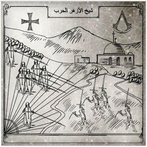 codex template alta 239 r ibn la ahad s codex assassin s creed wiki