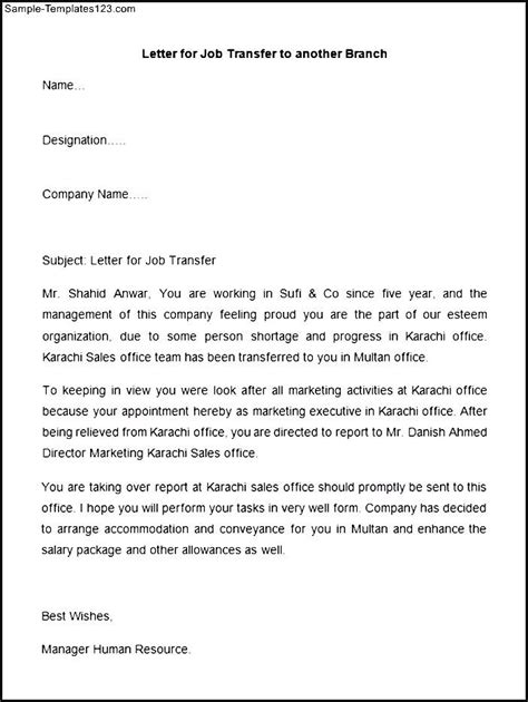Transfer Request Letter Sle For Marriage letter transfer sle 28 images 9 hardship transfer