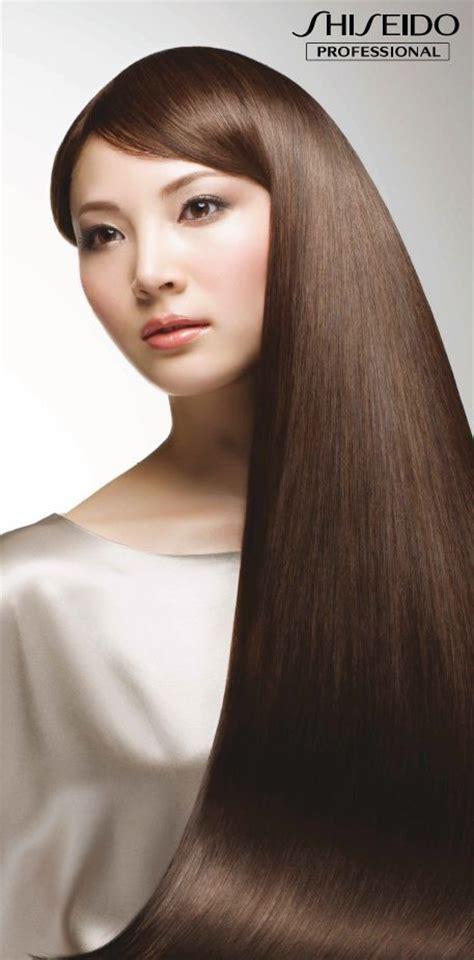 Shiseido Smoothing Hair hair straightening treatment sydney hair salon
