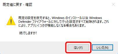 wallpaper engine cpu usage windows 10 fall creators updateを適用後 cpu利用率が上がる件の対処方法