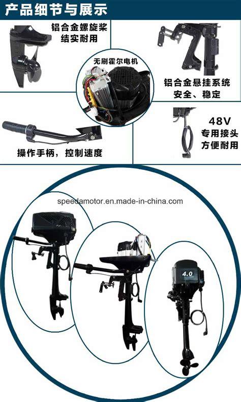 model boat outboard motor 5 inch china new brushless hangkai 48v 1200w electric boat motor