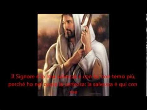canti liturgici d ingresso il signore 232 la salvezza quelli coro