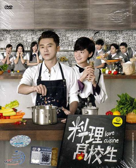 download film endless love taiwan sub indo love cuisine episode 1 20 completed free korean drama
