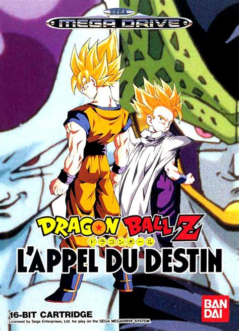 dragon ball z led l dragon ball z l appel du destin 1994 jeu vid 233 o
