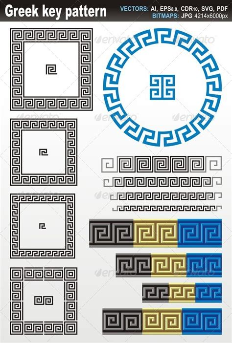 greek key pattern greek key pattern by fractalgr graphicriver