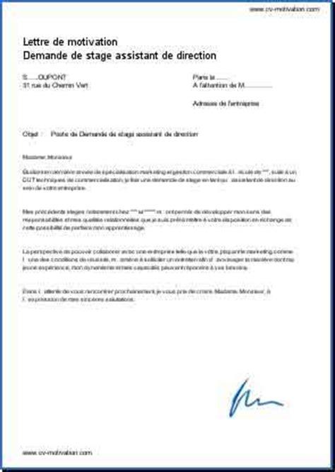Lettre De Motivation Assistant De Justice Modele Lettre De Motivation Stage Tribunal Document
