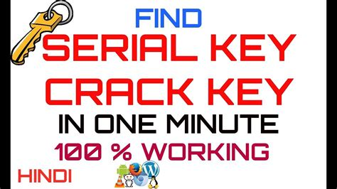 Search 100 Free Find Serial Key Of Any Software Free 100 Working 2017