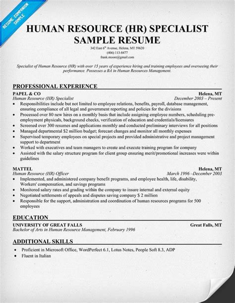 sample human resource administration resume free human resources