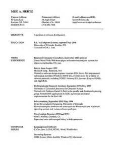 resume skills handling money ebook database