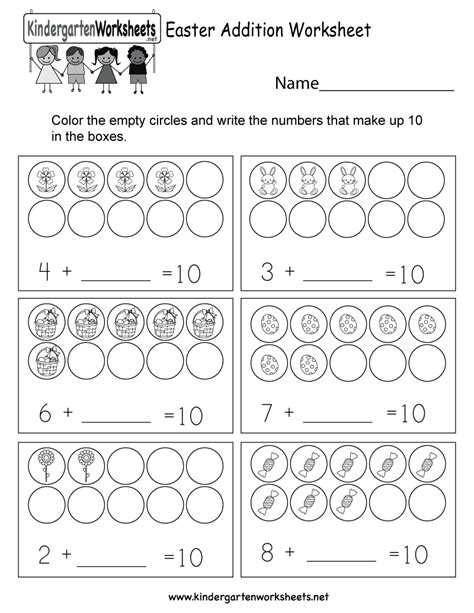 printable easter worksheets for preschool easter addition worksheet free kindergarten holiday
