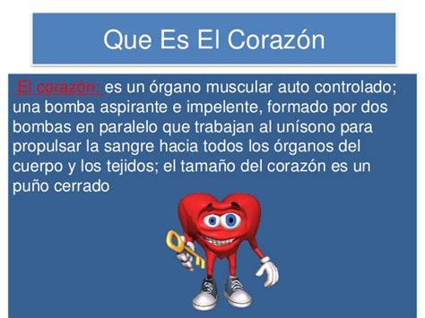 el corazan es un diapositiva el corazon