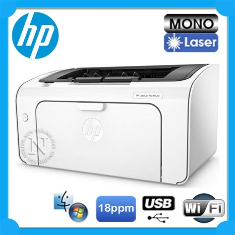 Hp Laserjet Pro M12w Wireless Printer Garansi Resmi Hp hp laserjet pro m12w mono laser usb wireless printer