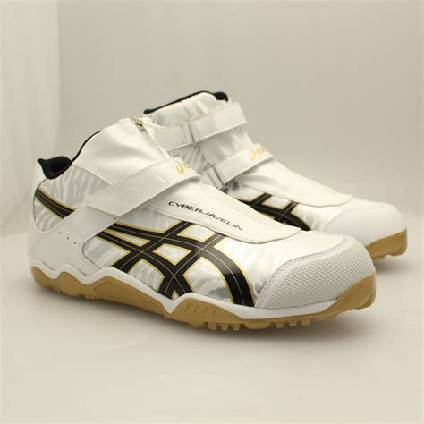 javelin shoes asics cyber javelin track and field shoes 64