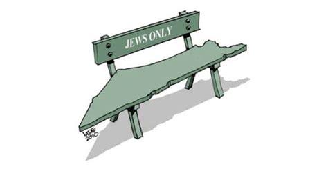 bench legal definition new jewish state legislation netanyahu s ultimate