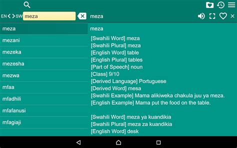 Pdf Audio Swahili To Translation by Swahili Dictionary Fr Android Apps On Play