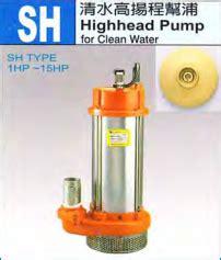 Pompa Submersible Showfou Harga Jual Pompa Showfou Sewage Pumpu Submersible